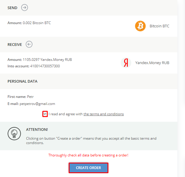 check data and exchange bitcoin