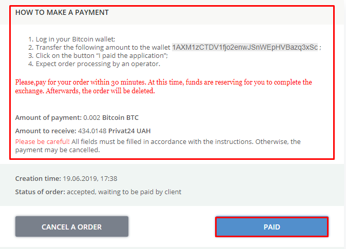 Payment application Bitcoin Privat
