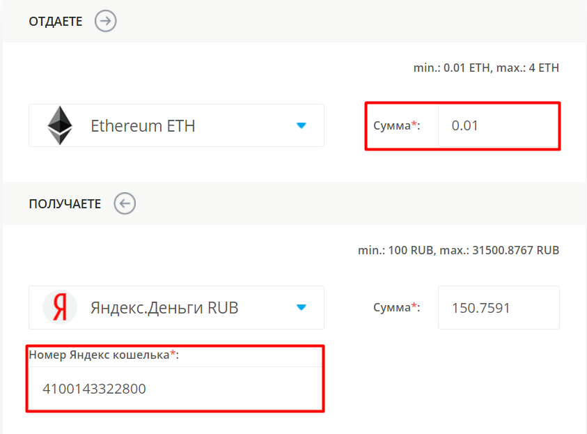 calculate the ruble ethereum rate