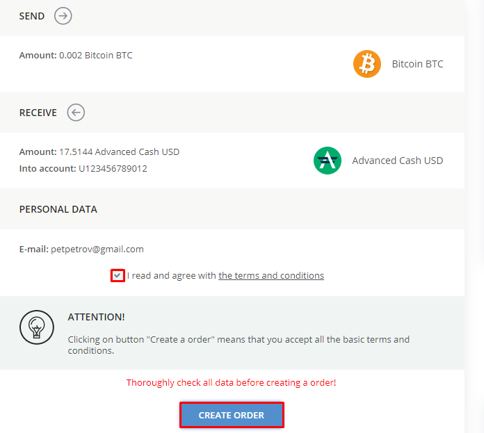Make a request to exchange BTC